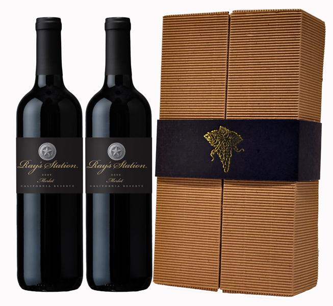 Wine Estates 2 Bottle Deluxe Gift Box Set - All Red
